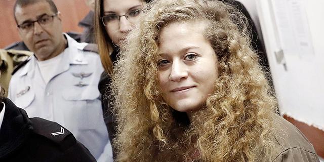 Israeli Lawmaker's Twitter Account Suspended After Tweet Saying Palestinian Girl in Custody Should Have Been Shot