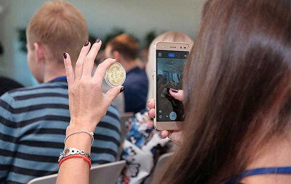 Blockchain (illustartion). Photo: marvelmozhko/Pixabay