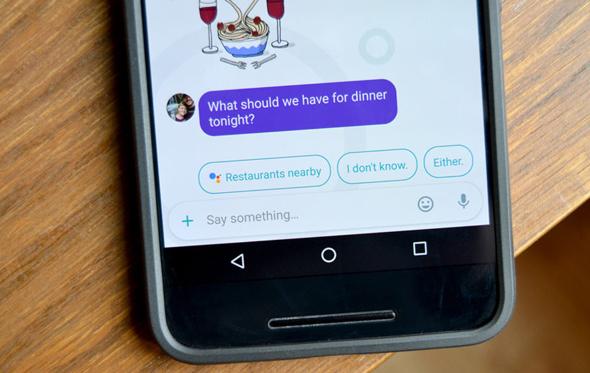 גוגל Reply מענה אוטומטי, צילום: Android Authority