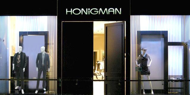הוניגמן חנות אופנה