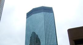 בניין .IDS, צילום: גטי אימג'ס