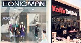 חנות בגדים יפו תל אביב ו הוניגמן, צילום: אריאל בשור, יריב כץ