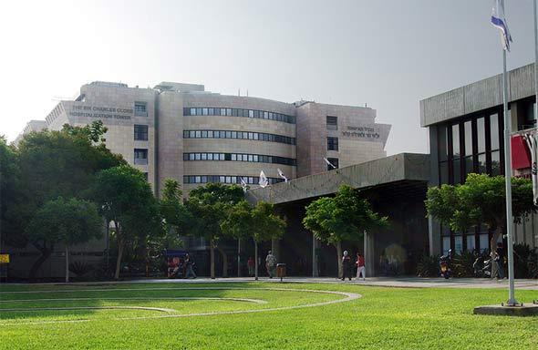 המרכז הרפואי שיבא