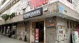 משרדי חברת הוניגמן ברחוב שלמה ב תל אביב, צילום: יריב כץ