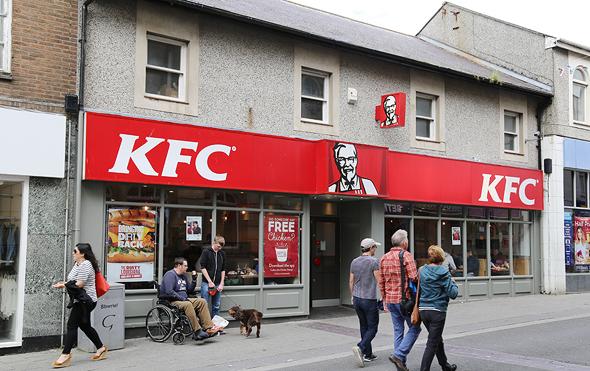 סניף של KFC בבריטניה