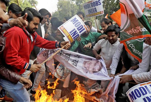 הפגנה נגד השחיתות בהודו