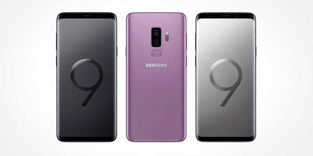 חמישה ימים לחשיפה הרשמית: מה תחדש סמסונג בגלקסי S9?