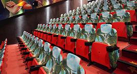 אולם קולנוע ב סינמה סיטי ב ראשון לציון, צילום: סיון פרג'