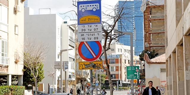 הנתיב לתחבורה ציבורית ברחוב מרמורק, ליד כיכר הבימה, בתל אביב. 250 מטר שמכניסים מיליון שקל בחודש, צילום: עמית שעל