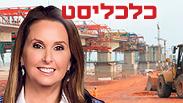 """סטריפון שרי אריסון בניית גשר לוקו על ידי שיכון ובינוי ב ניגריה, צילום: יוטיוב, יח""""צ"""