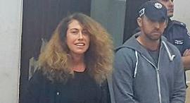 סטלה הנדלר מנכ״לית בזק הארכת מעצר, צילום: תומר גנון