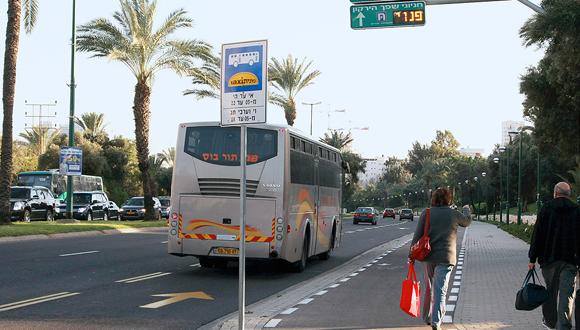 """נתיב תחבורה ציבורית בת""""א"""