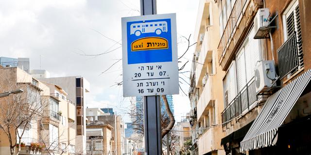 """נתצ נת""""צ נתיב תחבורה ציבורית, צילום: עמית שעל"""