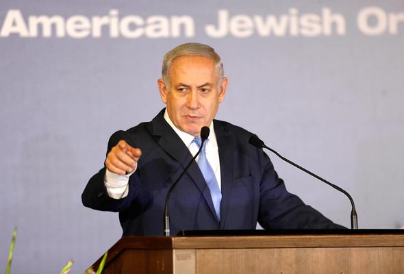 בנימין נתניהו ב ועידת הנשיאים ירושלים 21.2.18, צילום: אי פי איי