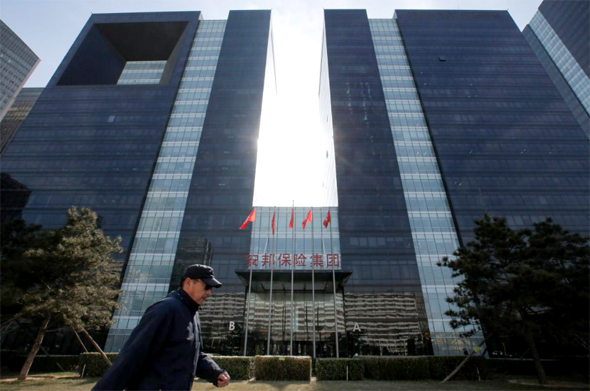 משרדי ענקית הביטוח אנבנג בבייג'ינג