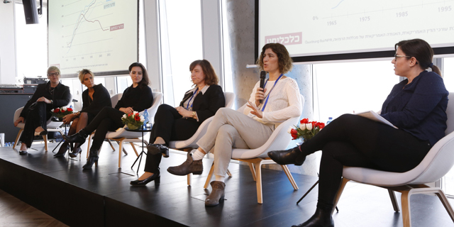 Women Tech Entrepreneurs Discuss Barriers to Advancement