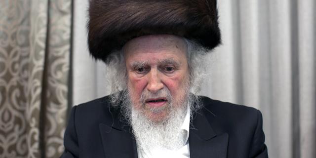 הרב אוירבך: האיש שניסה לעצור את יציאת החרדים לעבודה