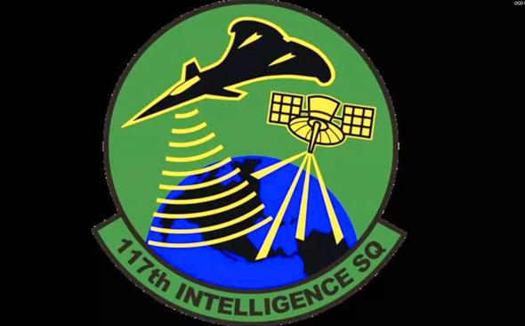 סמל יחידה 117