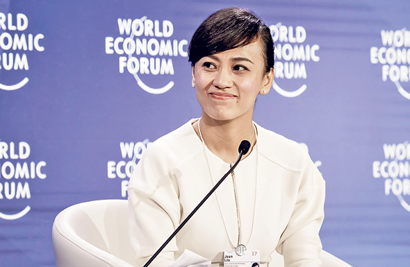 Didi President Jean Liu. Photo: Bloomberg
