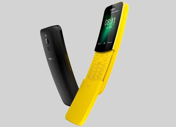 לטלפון מסך בגודל 2 אינץ' וגוף הפלסטיק שלו שוקל 117 גרם, צילום: Nokia