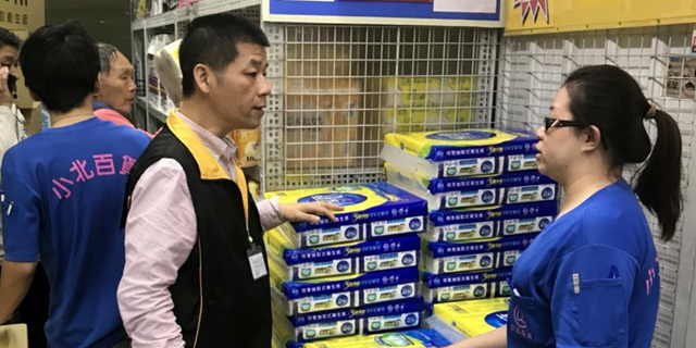 מחסור בנייר טואלט בטאיוואן בשל בהלת צרכנים מהעלאת מחירים