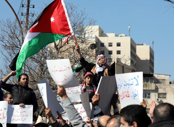 הפגנה מול הפרלמנט בעמאן , צילום: אי פי איי
