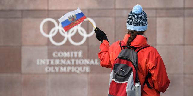 """הוועד האולימפי הבינ""""ל הסיר את האיסור על ספורטאים רוסיים להתחרות"""