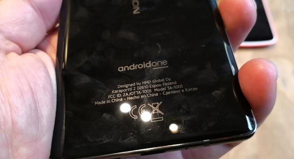 גם הוא חלק מיוזמת אנדרואיד One של גוגל, שנועדה להביא סמארטפונים לשווקים מתפתחים, צילום: רפאל קאהאן