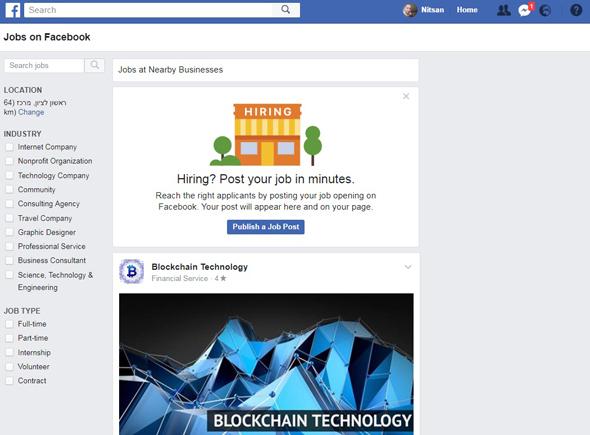 פייסבוק ג