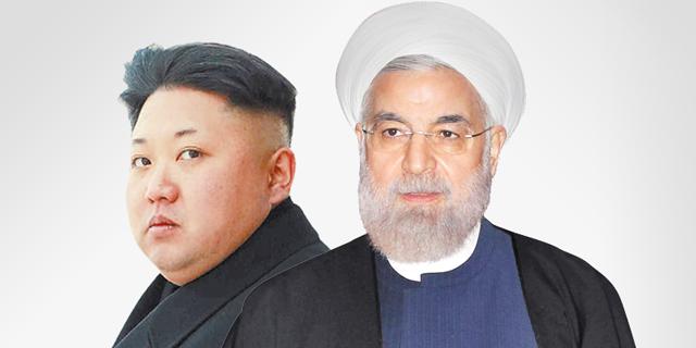 קשרים כלכליים עם 140 גופים מצפון קוריאה ואיראן יהפכו לעבירה פלילית