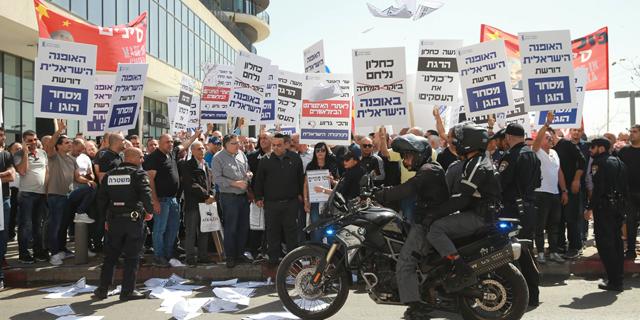 """מאות עובדי טקסטיל הפגינו בת""""א: """"האופנה הישראלית דורשת מסחר הוגן"""""""