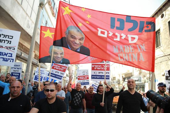 """ההפגנה ברחוב יפו בת""""א"""