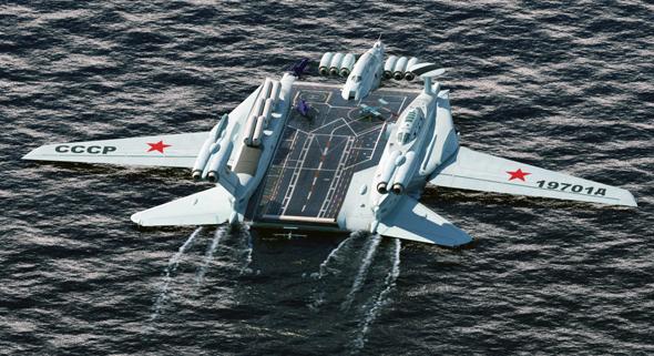 עיצוב קונספט של נושאת המטוסים האקרנופלנית