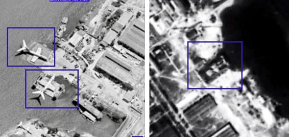 תצלומי לווין ואוויר של מטוסי אקרנופלן סובייטים