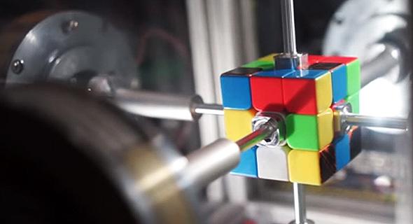 המכונה של די קרלו וכץ, צילום: youtube