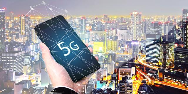 סין מזנקת קדימה: תשיק מחר תוכניות 5G נרחבות בזול