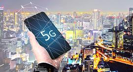 רשתות דור חמישי 5G קוואלקום, צילום: שאטרסטוק