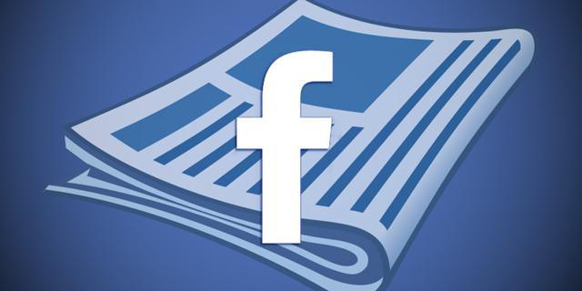 """פייסבוק למו""""לים: """"לא אכפת לנו מכם, העיתונות תגסוס בהוספיס"""""""