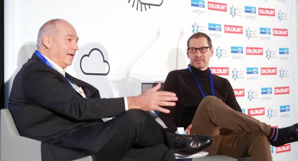 ג'ף הורינג והראל בית-און
