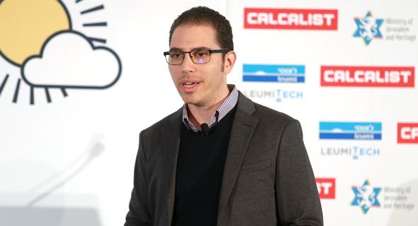 סטיבן קליפוביץ' בוועידה