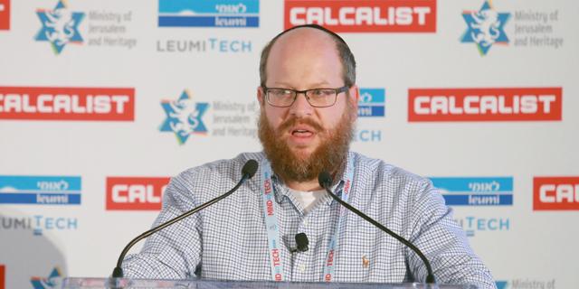 יוסי רבינוביץ, צילום: אוראל כהן