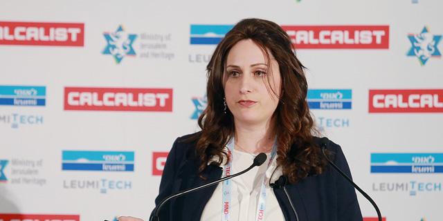 Membit CEO Ruth Margalit. Photo: Orel Cohen