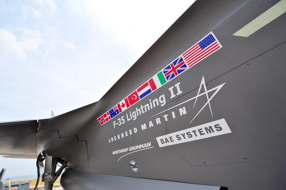 דגלי המדינות ששותפות לפיתוח המטוס