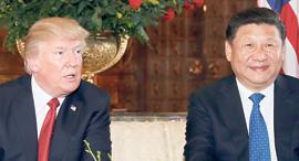 נשיא סין שי ג'ינפינג וטראמפ, צילום: איי פי