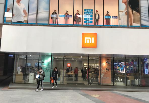 חנות שיאומי בייג'ינג סין אופיר דור, צילום: אופיר דור