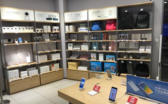 חנות שיאומי בייג'ינג סין אופיר דור 2, צילום: אופיר דור