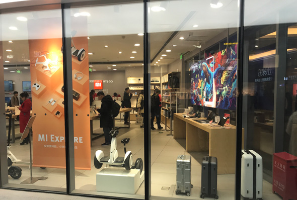 חנות שיאומי בייג'ינג סין אופיר דור 3, צילום: אופיר דור