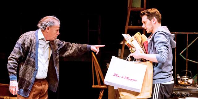 """ביקורת הצגה: מר גרין , """"בית לסין"""""""