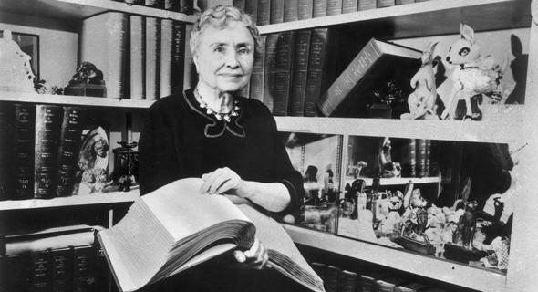 קלר ב־1956. הסוציאליזם העסיק אותה יותר מהדרמה של חייה