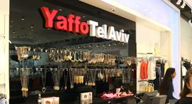 סניף של הרשת חנות בגדים יפו תל אביב, צילום: יריב כץ